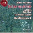 Mahler (arr. Schönberg) Das Lied von der Erde